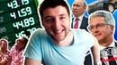 AVK_NEWS 2 Арест главы Audi, Проект КОРТЕЖ, Путин против роста цен на топливо, Дизельгейт.