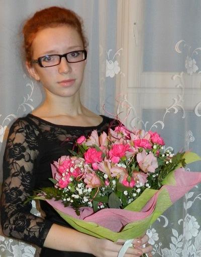 Ульяна Серова, 25 ноября , Кашин, id134860247