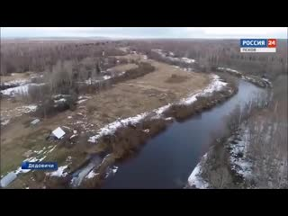 Реки в Псковской области уже начали вскрываться,