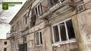 В результате обстрела ВСУ разрушен многоквартирный дом в пос. Донецкий. Опубликовано 20 нояб. 2018 г.