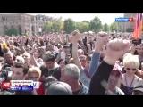 Армении предстоит выбирать нового премьер-министра