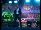 Гайк Оганесян (Выступление на День города Электрогорск-2013)