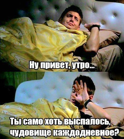 Доброе утро,день,вечер:)))))))) - Страница 6 GAJwiYqqs-M