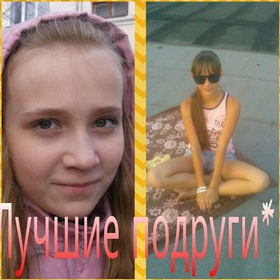 Анастасия Коваленко, 3 августа 1999, Нижний Новгород, id174323866