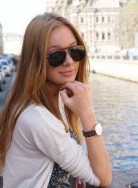 Марина Ефименко, 11 апреля , Киев, id180093323