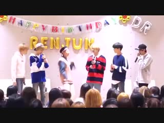 renjun's day yo dream
