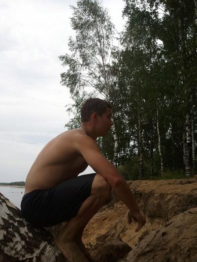 Vlad Burka
