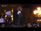 Ես ուզում եմ հայտարարել, որ Հայաստանում սկսել է ժողովրդական թավշյա ոչ բռնի հեղափ