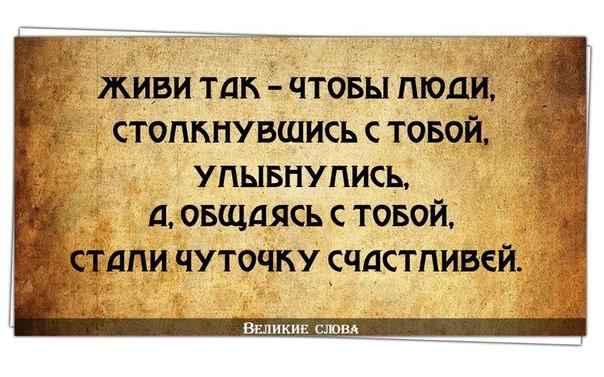 http://cs14112.vk.me/c7008/v7008279/2b61/vANt6Tf7iw4.jpg