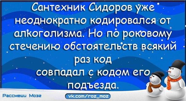 https://pp.vk.me/c7003/v7003585/16839/jvptTdnp-zA.jpg