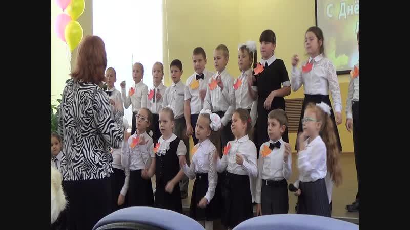 Младший хор Осень раскрасавица