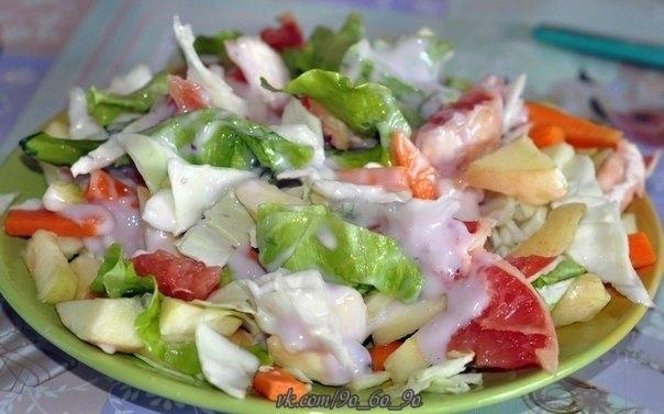 Овощной и фруктовой салат