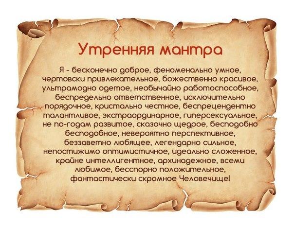 БОЛТАЛКА № 170