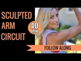 Sculpted Arm Workout No More FLABBY Arms!