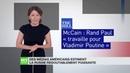 Des médias américains estiment la Russie redoutablement puissante