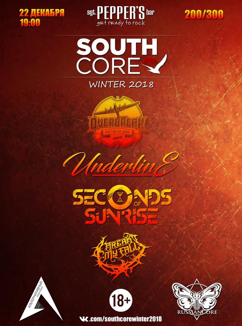 Афиша Краснодар South Core Winter 2018 / 22.12
