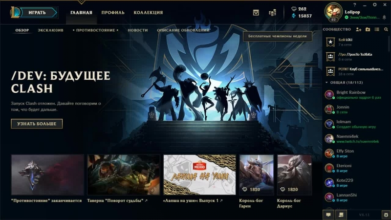 ARAMы в Лиге Легенд! =^.^= League of Legends