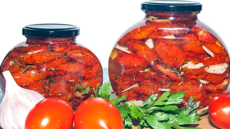 ВЯЛЕНЫЕ ПОМИДОРЫ ПО-ИТАЛЬЯНСКИ в домашних условиях в дегидраторе RAWMID Dream Vitamin
