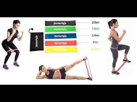 Фитнес резинки Esonstyle Резиновый жгут для тренировок Обзор, отзывы, где купить