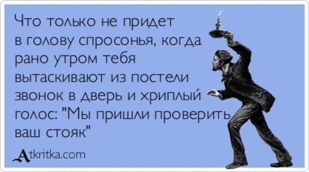 ЛОР Добровольского анегдот про не высовывай а то блевану твоём