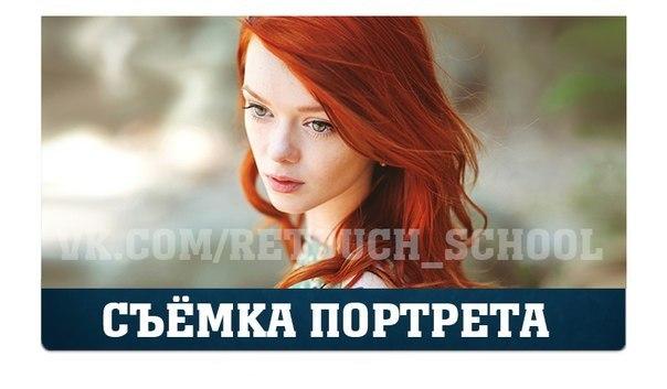 #Highlights_Полезно_Знать
