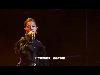 2017-11-18 蔡依林 Jolin Tsai -《PLAY我呸》 《倒帶》 《日不落》Live@Love Concert超級Diva演唱會鄭州站 (Radio SaturnFM www.saturnfm.com)