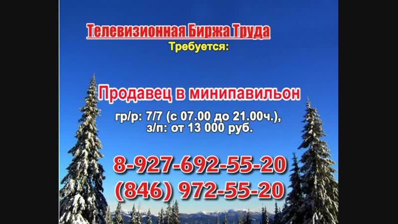 16.01.19 ТБТ Самара_Рен_06.20, 12.50 Терра 360_07.30