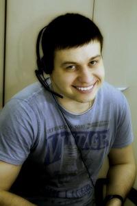 Женёк Сикорский