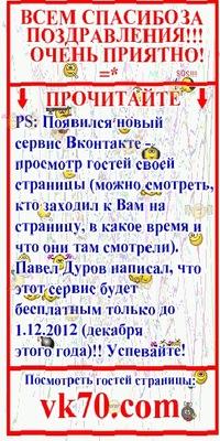 Сергей Вершинин, 21 октября 1990, Мукачево, id184469231