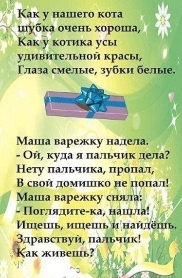 Фото №456266956 со страницы Виктории Целищевой
