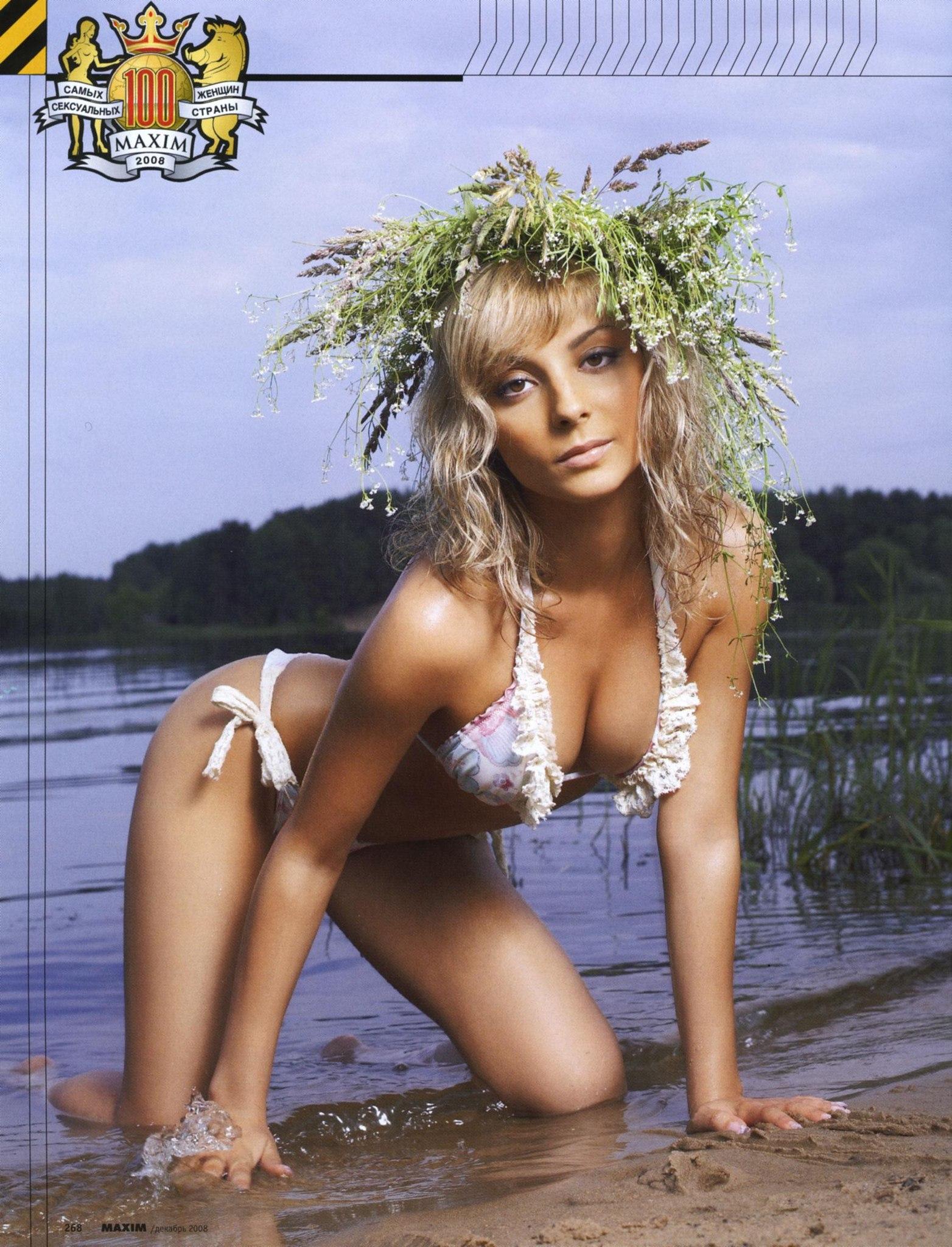 Русские артисті голіе 7 фотография