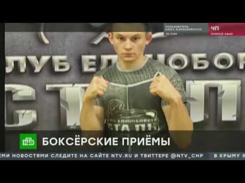 Ростовскому «спортивному авторитету» сошло с рук жесткое избиение инженера из Москвы
