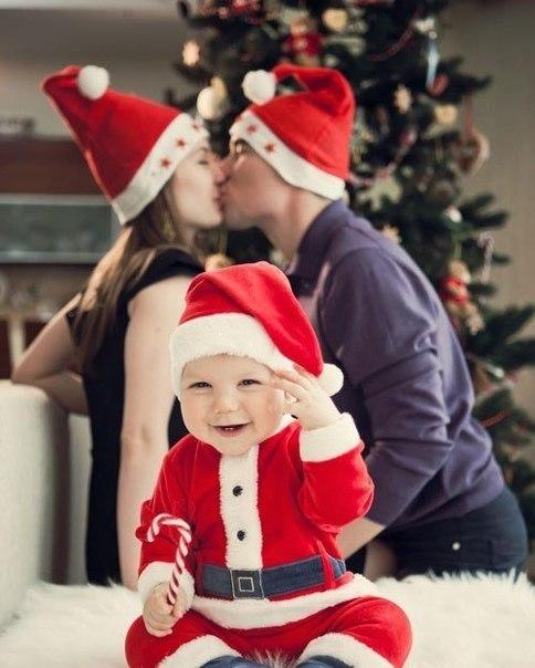 Тщательно выбирайте, с кем праздновать Новый Год... Ведь с кем Новый Год встретишь, от того и дети - в сентябре!)))
