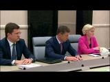 Д.Медведев обсудил с вице-премьерами развитие оборонно-промышленного комплекса - Первый канал
