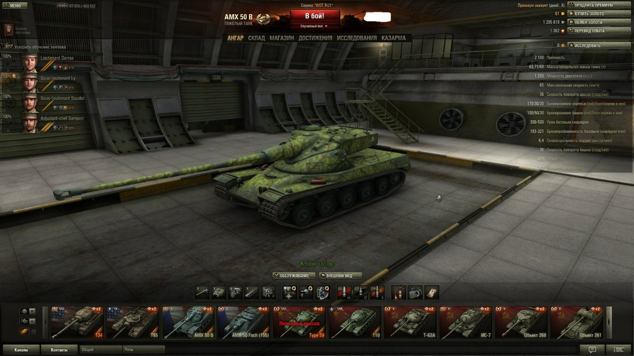 Статьи о world of tanks 0