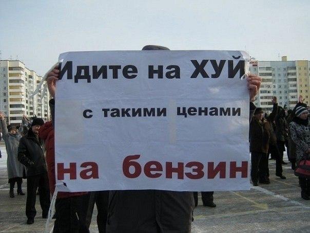 Владимир Кригер, Омск - фото №9