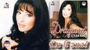 Dragana Mirkovic Da li znas Audio 1999