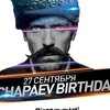 chapaevbirthdaychapaevbar27