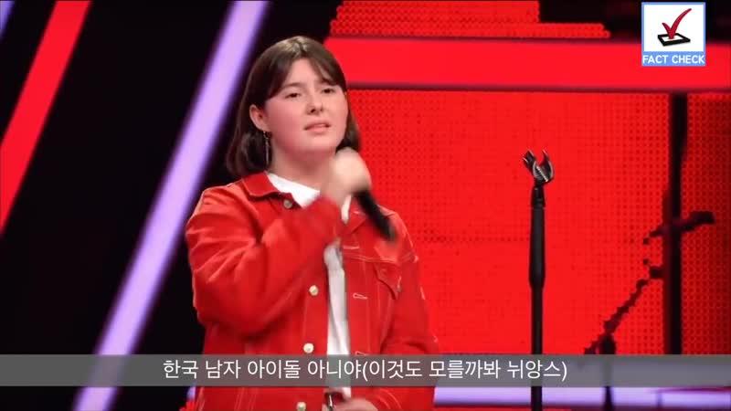 [Eng Sub][팩트체크] (소름눈물주의) BTS때문에 한국어가 독일에도 울려 퍼지다. 오디션에서 전하지 못한 진심(The Truth Untold)을 부른 에블린!!
