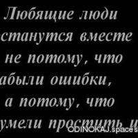 Анастасья Ильченко, 5 июня 1998, Сатка, id218544297