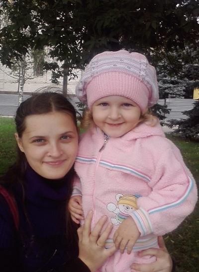 Наталья Плужник, 13 декабря 1994, Дзержинск, id196777779