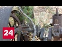 Леса Кузеевских золотых приисков сохранили уникальную паровую машину - Россия 24