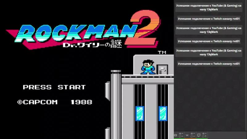 Немного денди.Old-Run. (Megaman 2 и RoboCop 2) Не пройдено.