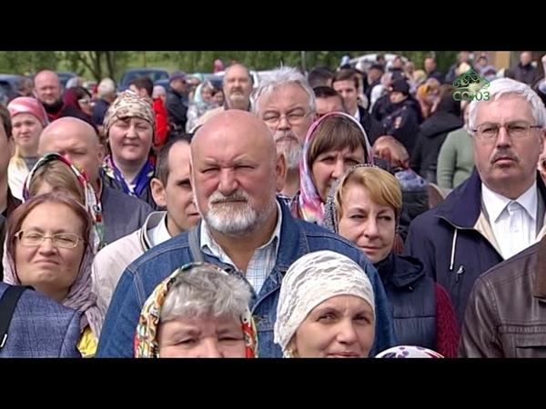 В селе Годеново освящен памятник Царственным Страстотерптцам