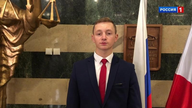 162 ИП РФ. OSCAR - 2018