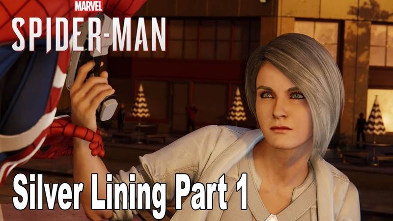 Marvel's Spider Man Silver Lining DLC Walkthrough Part 1 HD 1080P