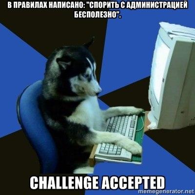 http://cs424920.vk.me/v424920312/62a/qoVyPtqNXj0.jpg