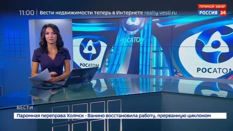 Новости на Россия 24 • Мирный атом: Россия и Узбекистан договорились о сотрудничестве