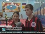 Настольный теннис (детские дома).