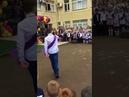 Танец от классного руководителя на последний звонок